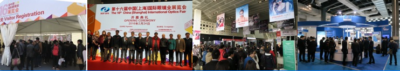 16th-CHINA-INTERNATIONAL-OPTICS-FAIR