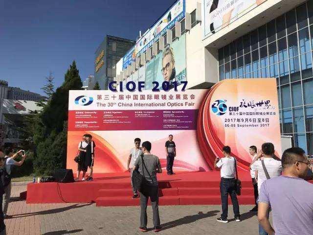 CIOF 2017-1